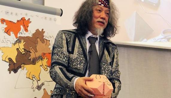 Jin Akiyama - El Matemago