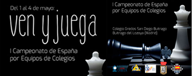 Campeonato de España por Equipos de Colegios 2014